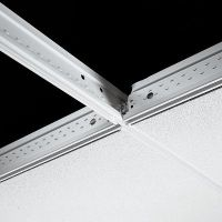 Bolt Slot Grid | Armstrong Ceiling Solutions  Commercial