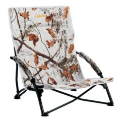 Outdoor Chair Cushions Canada Amazon Covers And Sashes Cabela's Predator Lounger  