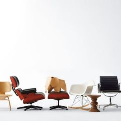 Design Within Reach Rocking Chair Modern Bar Chairs Vitra Miniatures Collection Eames Molded Rocker Rar
