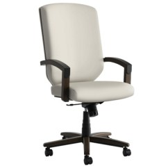 Office Chair Supports 300 Lbs Sit Stand Canada Eloquence Collection By National Furniture - Business