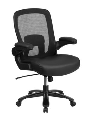 ergonomic chair under 500 walmart rocking cushions lb high back office stage stores