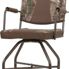 Ground Blind Chair Desk Pillow Stool Chairs Hunting Seats Realtree Xtra Swivel