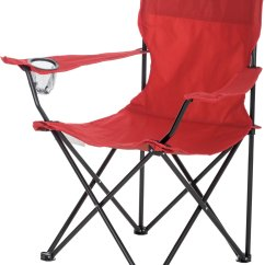 Rocky Oversized Folding Arm Chair Hon Ignition 2 0 Review Portable Chairs Academy Sports Outdoors Logo Armchair