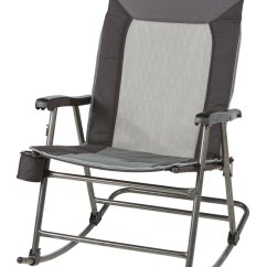 Academy Sports Folding Chairs Marge Carson Plastic Wooden Fabric And Metal