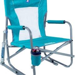 Academy Beach Chairs Plastic For Kids Loungers Waterside Folding Rocker