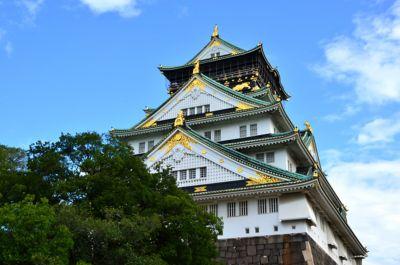 Attractions The Ritz Carlton Osaka