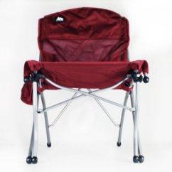 Rocky Oversized Folding Arm Chair Regatta Camping Chairs Maroon Samsclub Com Auctions