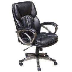 Ergonomic Chair Criteria 2 Person Beach True Seating Black Bonded Leather Executive | Samsclub.com Auctions