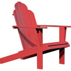 Red Adirondack Chairs Double Glider Chair Nursery Art Van Home Large