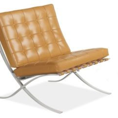 Leather Chair Modern P Kolino Little Reader Seville Accent Lounge Chairs