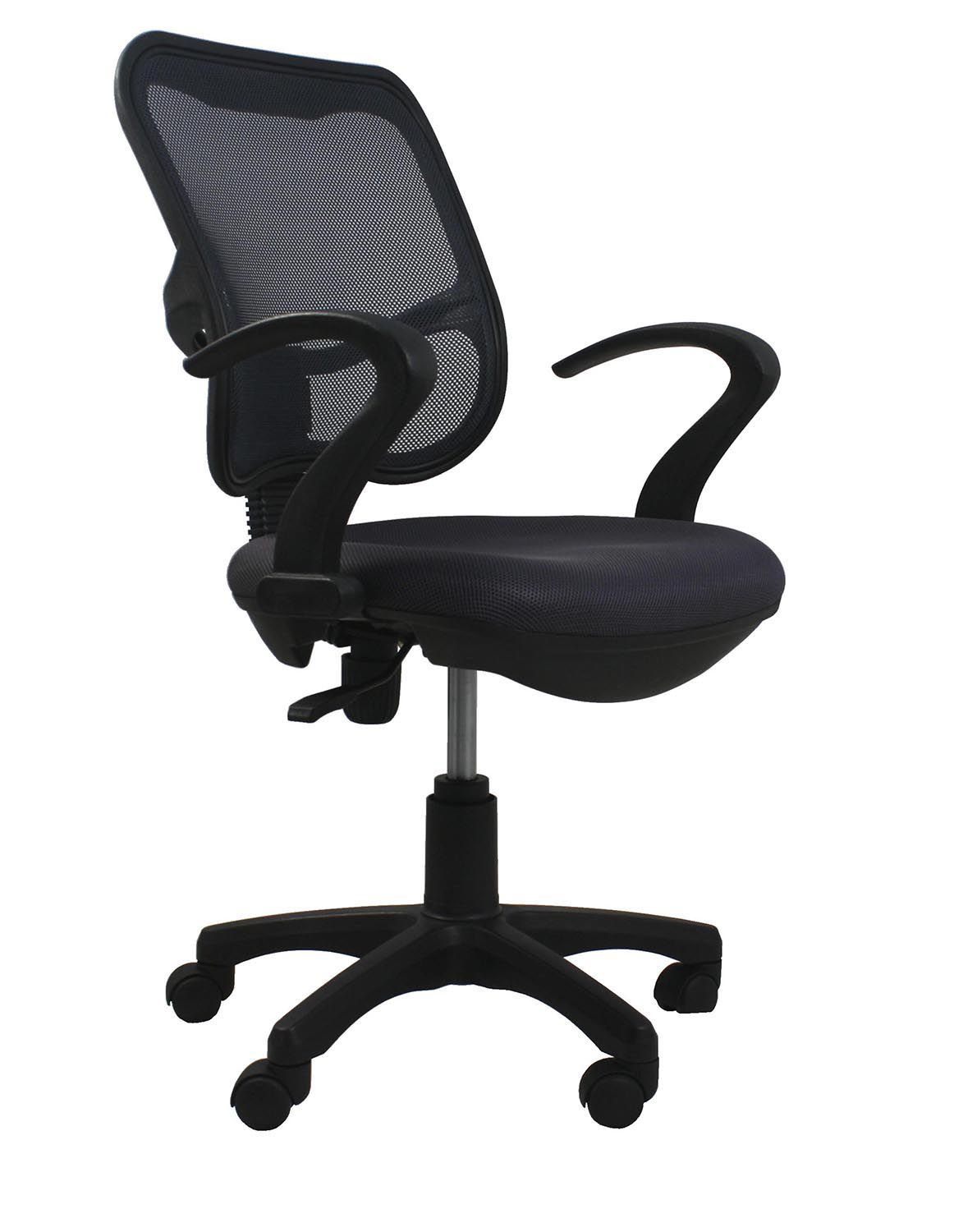 Wheeled Office Chairs  BJs Wholesale Club