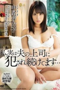 MIAA-195 Neighbor Wife x Reverse NTR I Was Fucked Many Times By The Nympho Busty Wife Next To Her During Her Absence. Maria Nagai