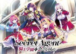 (同人ゲーム)[200529] [ensemble] Secret Agent~騎士学園の忍びなるもの~ 初回生産限定版 + Bonus