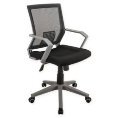 Cheap Rolling Chairs Josef Hoffmann Chair Design Buy Office Bed Bath Beyond Techni Mobili Mesh Task In Black