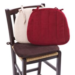 Chair Covers Bed Bath And Beyond Beach Caddy Buy Kitchen Cushions From &