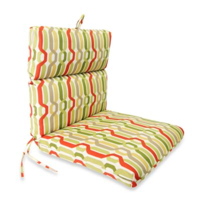 lounge chair cushions cheap organza sashes buy cushion bed bath beyond in twist seaweed