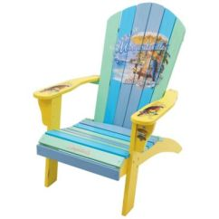 Margaritaville Chairs For Sale Steel Chair New Model Buy Patio Furniture Bed Bath Beyond State Of Mind Multicolor Adirondack
