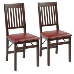 Chair Seat Covers Bed Bath And Beyond Air Frame Buy Folding Chairs From &