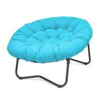 Foldable Oversized Papasan Chair - Bed Bath & Beyond