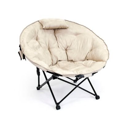 Folding Moon Chair in Khaki  Bed Bath  Beyond