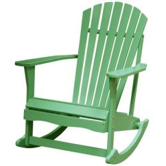 Kohls Outdoor Rocking Chair Gaming With Pedestal 727506542055 Upc Moss Green Adirondack Rocker Lookup