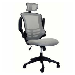 Jcpenney Desk Chair Front Porch Techni Mobili Modern High Back Executive With Flip Up Arms Office