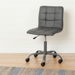 Jcpenney Desk Chair Lucite Rocking Annexe Office With Quilted Seat