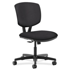 Hon Desk Chair Wicker Rocking Pier One Furniture From National Business Volt Armless Vinyl Task 56918