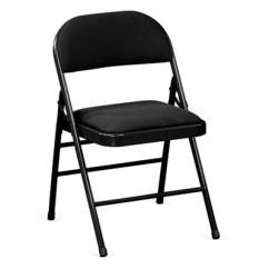 Folding Chair Fabric Lucia Rattan Kmart White Treble 51041 And More Lifetime Guarantee