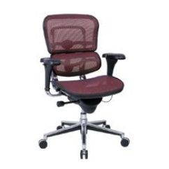 Ergonomic Computer Chair Walmart Chairs Camping At Officechairs Com Are All We Do
