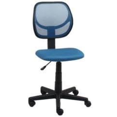 Revolving Chair Without Wheels Cover Rentals Portland Oregon Armless Chairs Find A Arms Officefurniture Com Essentials Mesh Back Task In Fabric 8807011