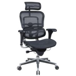 Chairs For Office Swing Chair Mauritius W Free Shipping Officefurniture Com Mesh