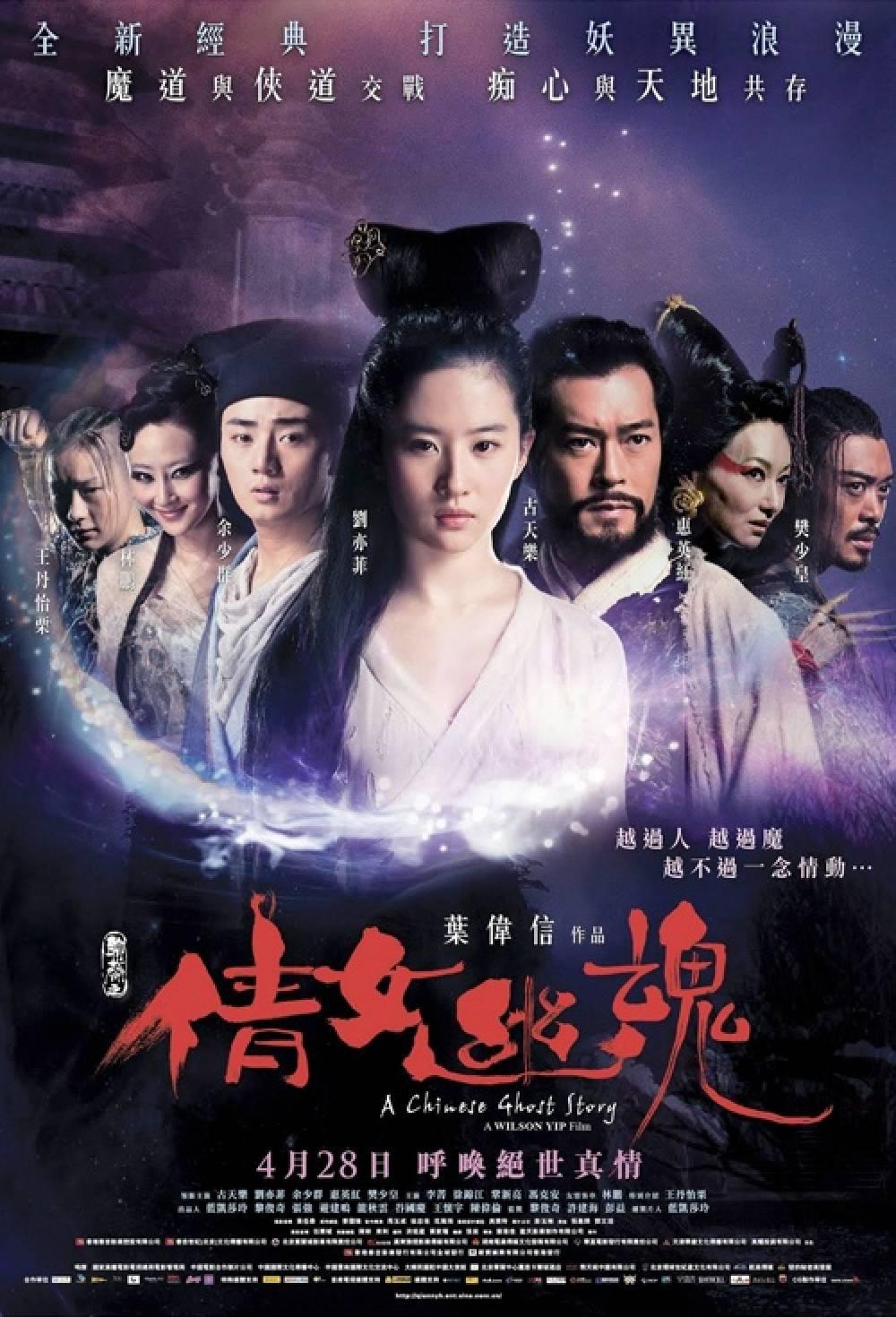Chinese Movie Speak Khmer 2016 - Chinese Movie Full - YouTube