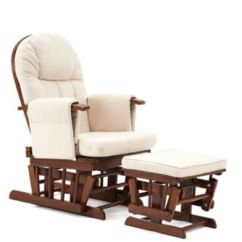 Glider Chair For Nursery Big Accent Chairs Mothercare Baby Reclining Ebay