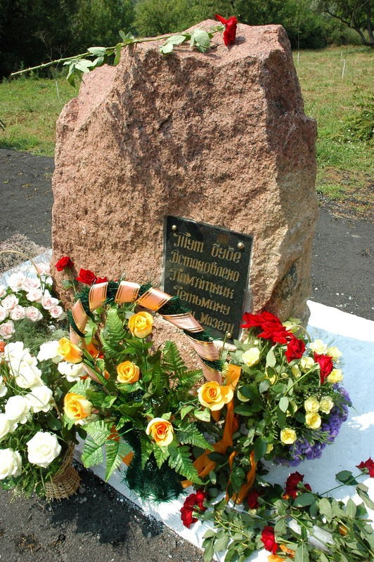 Пам'ятний камінь, на місці якого буде встановлено пам'ятник Іванові Мазепі