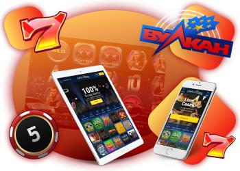 Мобильное приложение казино вулкан играть в игру бесплатно онлайн в карты