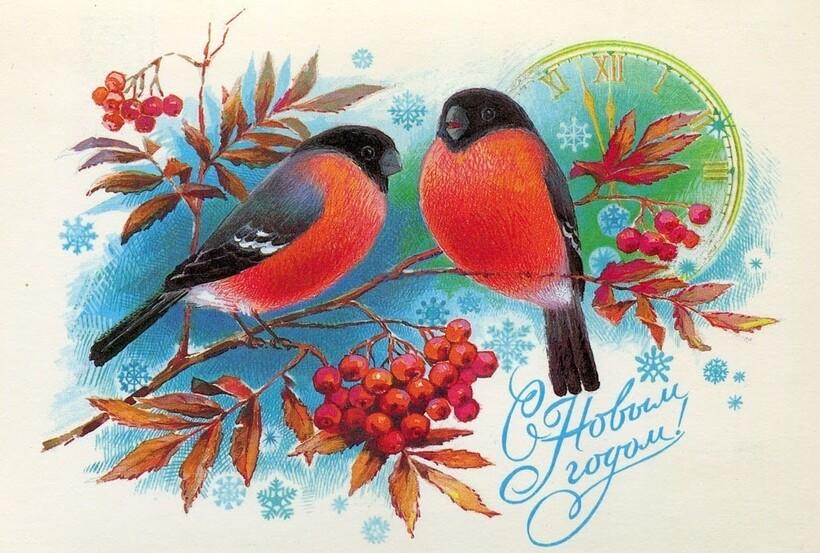Новогодняя открытка советского периода