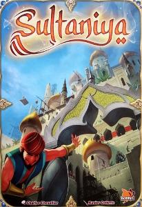 Sultaniya - Gift Guide