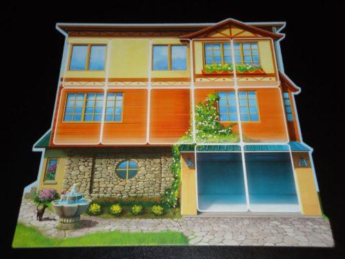 Dream Home: Home Board