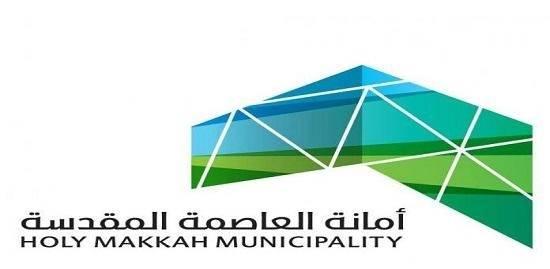 في خطوة مفاجئة.. إلغاء مشروع إنشاء ثالث أعلى مبنى بالعالم في مكة!