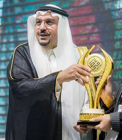 أمير القصيم يرعى ملتقى الشباب ويتوج الفائزين بجائزة الشاب العصامي