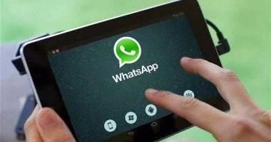 خاصية جديدة من واتساب لحماية مستخدميه من إزعاج مجموعات الدردشة