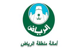 أمانة الرياض.. إزالة 2,209,487 مترا مكعبا من مخلفات البناء
