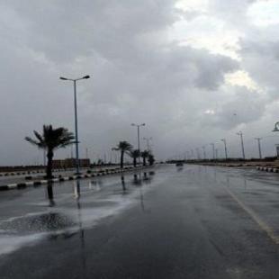 هطول أمطار على منطقة نجران.. و الدفاع المدني يباشر عدة بلاغات