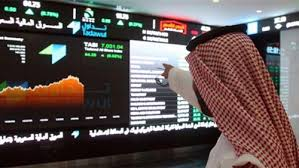 """مؤشر """"الأسهم السعودية"""" يغلق مرتفعًا"""