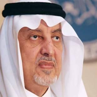 الأمير خالد الفيصل يستقبل نائب رئيس المجلس الانتقالي في السودان