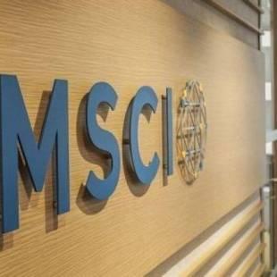 مؤسسة إم إس سي آي تضيف المملكة إلى مؤشر الأسواق الناشئة