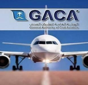 """""""الطيران المدني"""": لا يجوز للناقل الجوي رفض إركاب عميل من ذوي الهمم"""