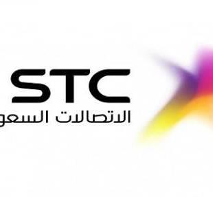 شركة الاتصالات السعودية تعلن عن وظائف شاغرة بالرياض