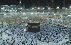 وزارة الحج تضع رابطا جديدا للمواطنين القطريين الراغبين في العمرة
